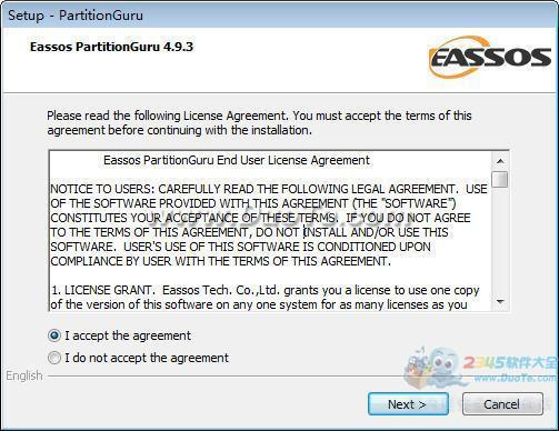 PartitionGuru(硬盘恢复工具)下载