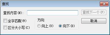 USBDeview下载