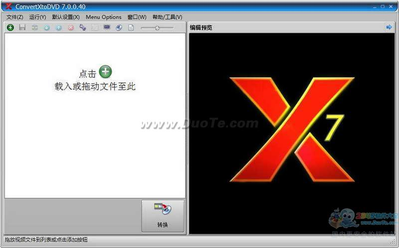 VSO ConvertXToDVD (视频文件转换)下载