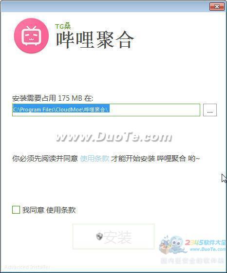 哔哩哔哩bilibili(原哔哩哔哩PC客户端)下载