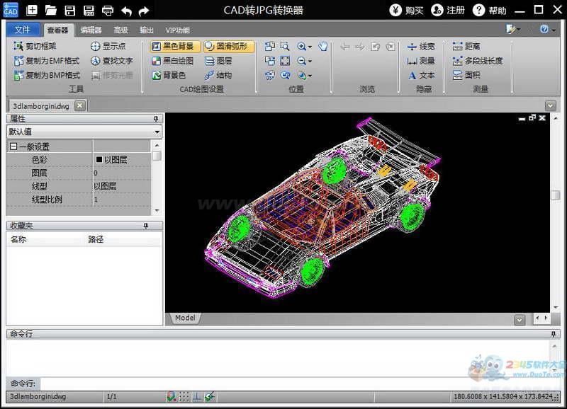 CAD转JPG转换器软件下载