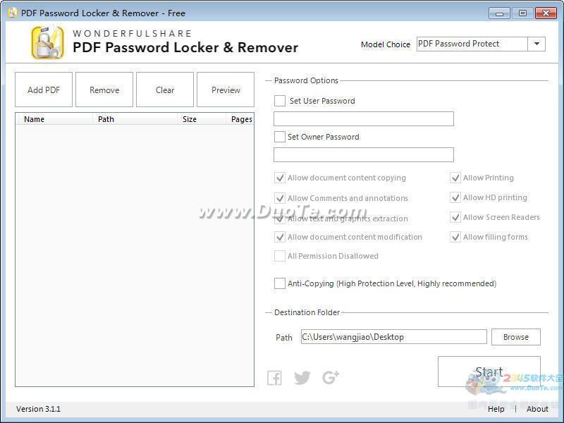 PDF密码恢复器下载