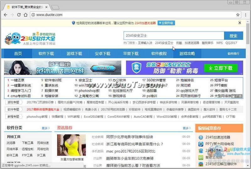 小马浏览器 64位下载