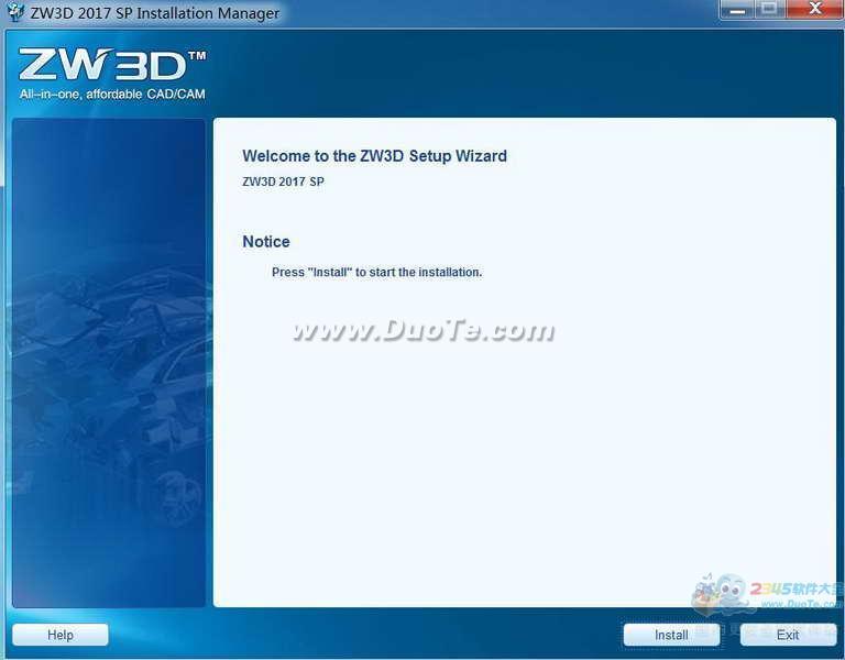 三维CAD中望3D 2017(for XP)下载