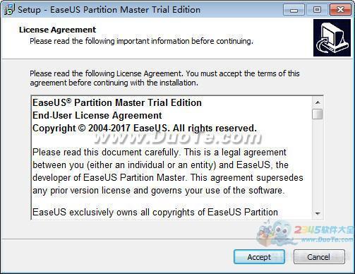 EASEUS Partition Master Home Edition(分区大师)下载