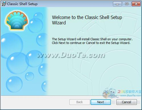Classic Shell下载