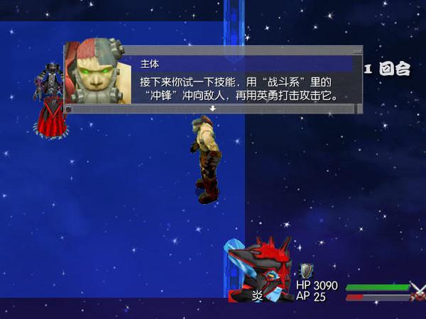 遗忘的传说:诸神的游戏下载