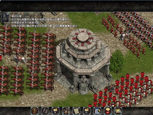 凯尔特之王:迦太基战争下载