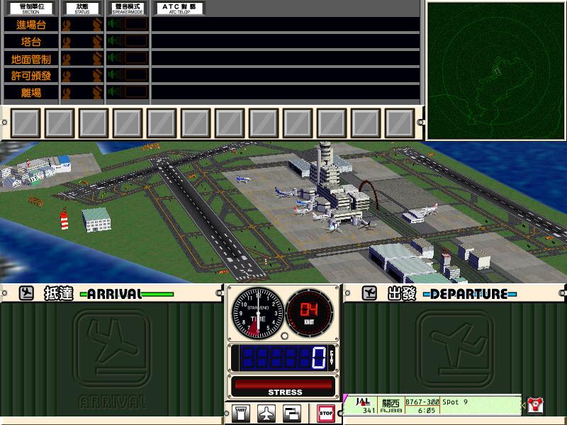 梦幻飞机场2下载
