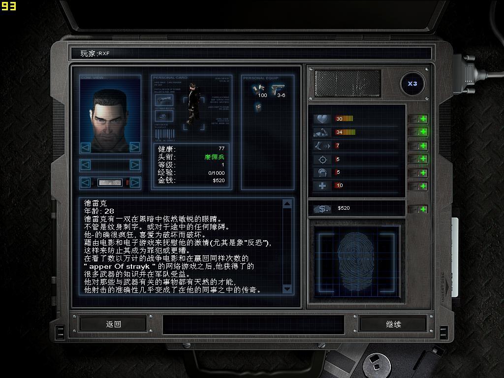 孤胆枪手3尖兵使命中文版下载