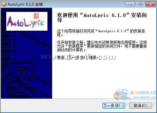 AutoLyric(奥特歌词)下载