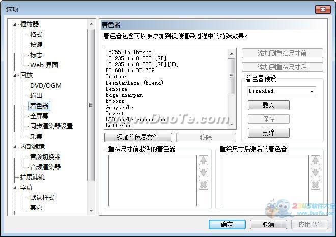 MPC-HC(mpc播放器)下载