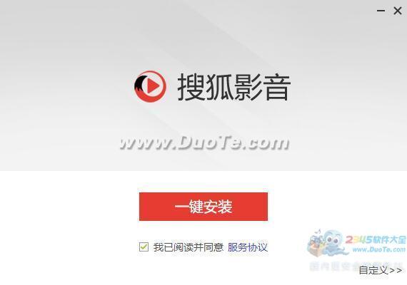 搜狐影音(ifox)下载