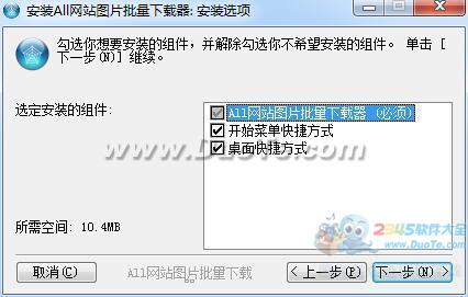 All Picture Finder 网站图片批量下载器下载