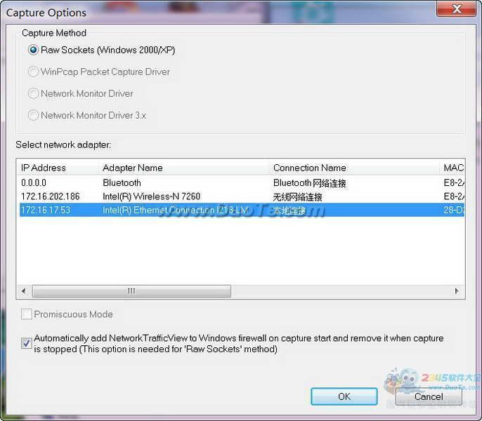 NetworkTrafficView (网络流量监视器)下载