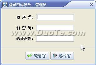 速拓药店管理软件下载