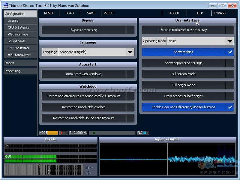 Stereo Tool下载