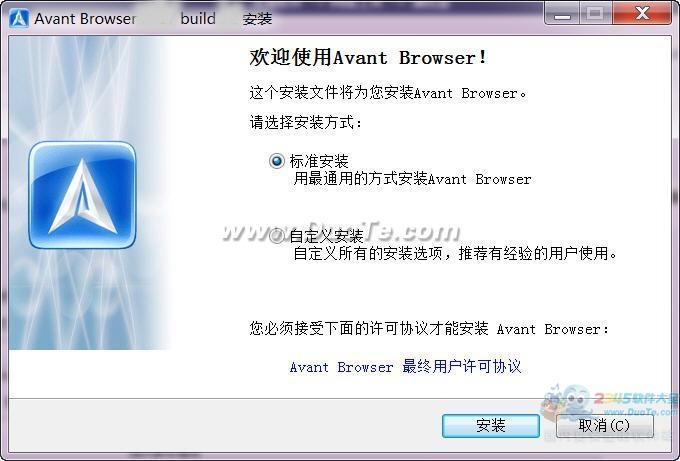 Avant Browser(爱帆浏览器)下载