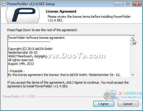 PowerFolder下载