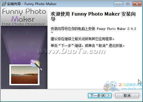 Funny Photo Maker(图片合成)下载