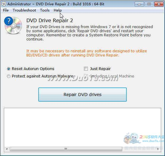 DVD Drive Repair(DVD驱动器修复)下载