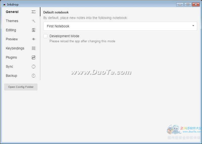 Inkdrop 写作工具下载