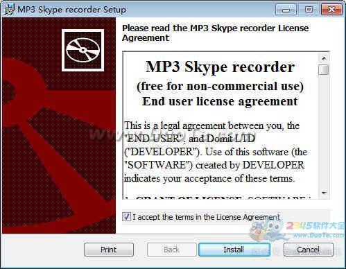MP3 Skype Recorder(Skype录音器)下载