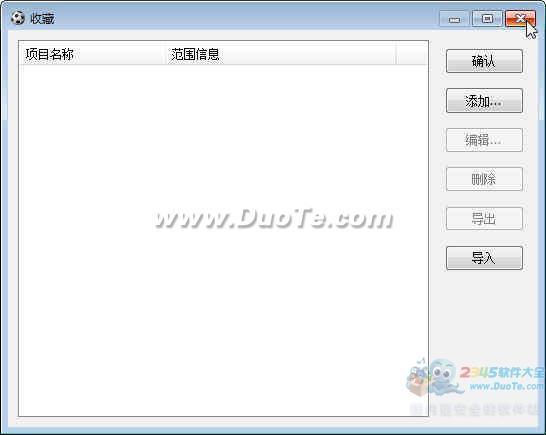 SoftPerfect Network Scanner Portable (局域网扫描)下载