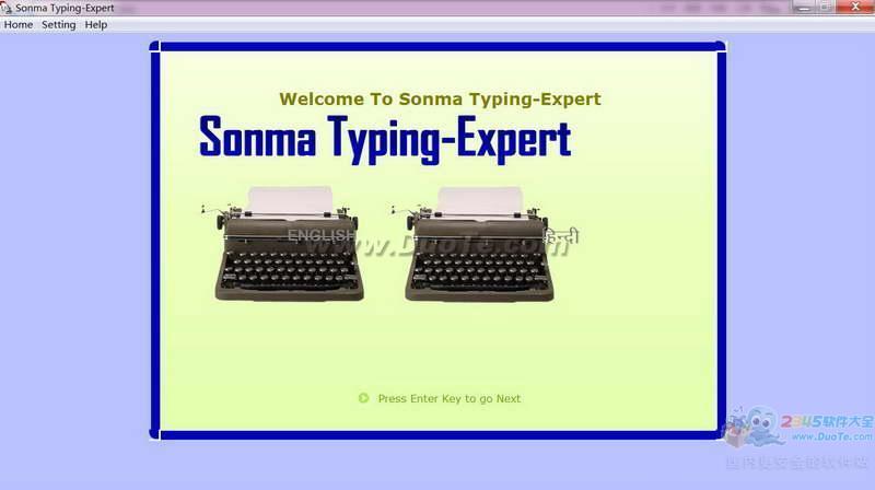 键盘技能专家(Sonma Typing-Expert)下载