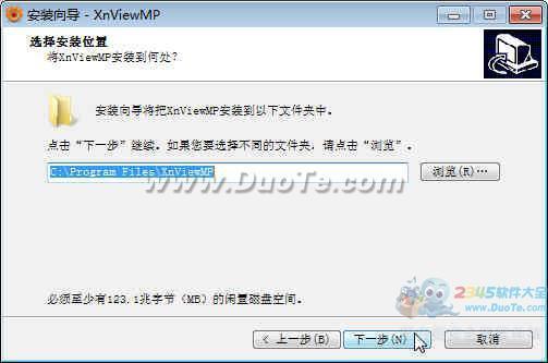 图片浏览器(XnviewMP) 64位下载