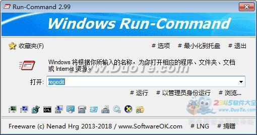 Run-Command(Windows运行替代工具)下载