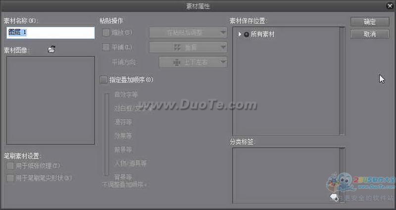 优动漫PAINT For Mac (漫画插画绘制软件)下载