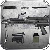 天羽蟒蛇: 枪械模拟器