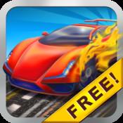 免费赛车游戏