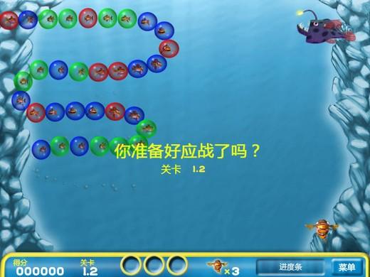 祖玛泡泡鱼中文版