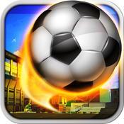 巨星足球(Star Soccer