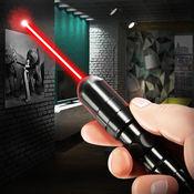 Laser 3D Virtual Reality Joke