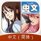 动漫世界中文社区