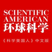 环球科学精华版 HD
