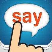 Tap & Say  (外语旅行