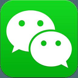 微信2018 绿色软件下载