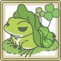 旅行青蛙中文版