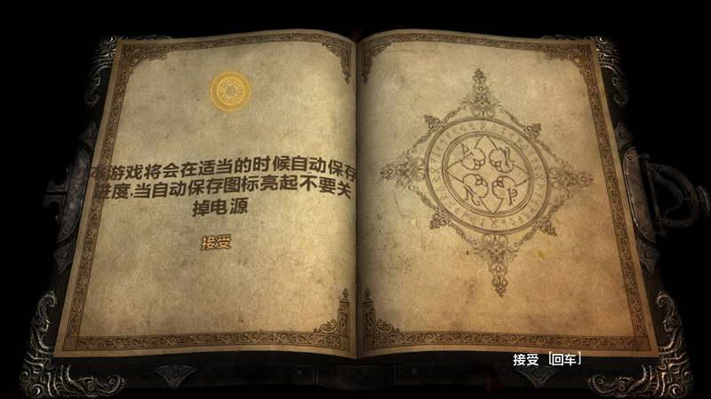 恶魔城:暗影之王简体