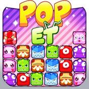 POP ET 外星人