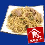 鸟取县――日本食品之