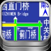 北京实时路况导航交通拥堵提示屏