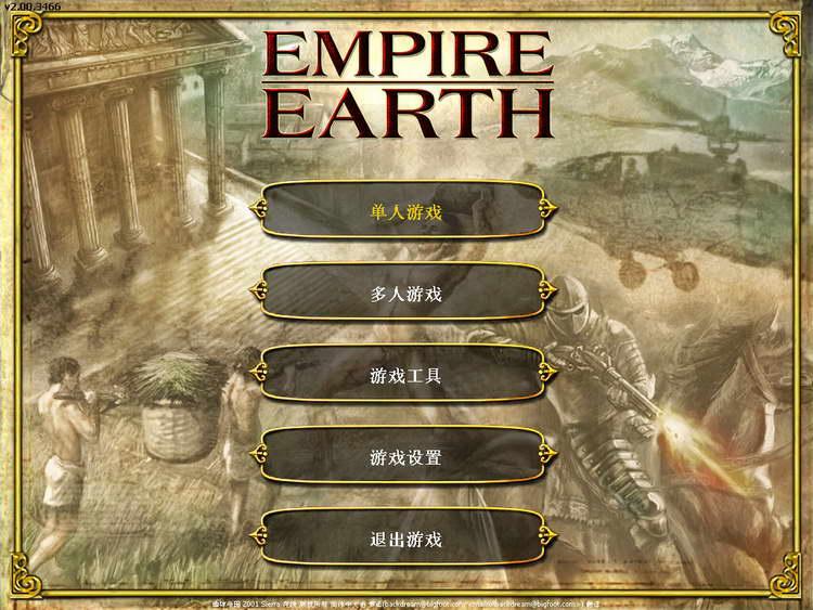 帝国地球 中文版