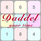 Daddel - 玩数字游戏