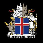 冰岛-该国历史