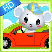 儿童游戏学交通工具,免费玩儿童玩具,卡车、汽车、各类车,学学听听认识交通知识